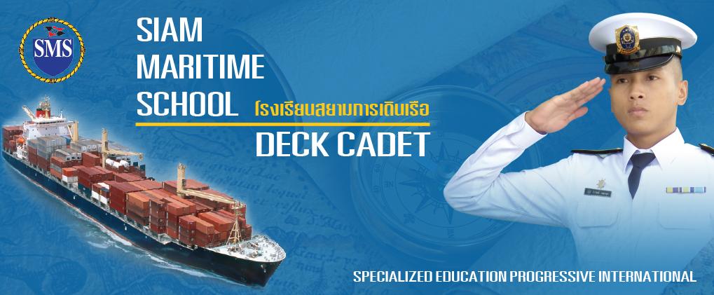 1019x421 Deck Cadet